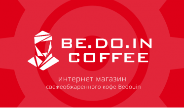 Интеграция bedouin.com.ua и Битрикс 24