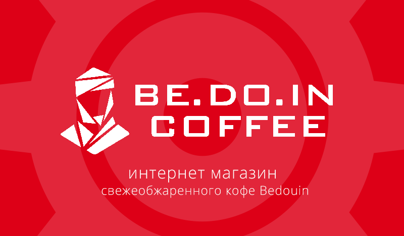 Интеграция bedouin.com.ua с Битрикс24