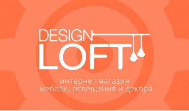 Интеграция designloft.com.ua и Битрикс 24