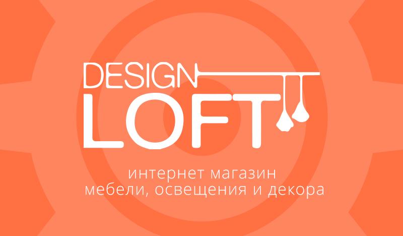 Интеграция designloft.com.ua с Битрикс 24