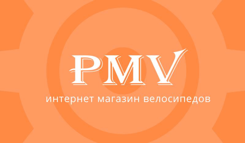 Интеграция pmv.com.ua и Битрикс 24