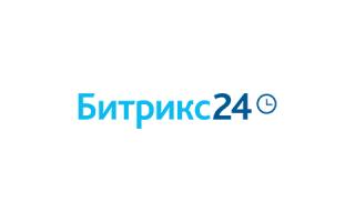 Установка базового модуля Битрикс 24 apiPro