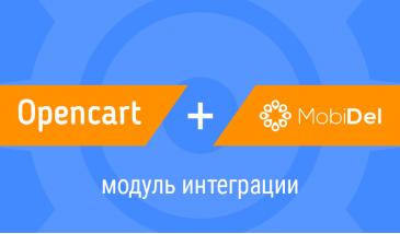 Opencart + Mobidel